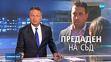 Прокуратурата даде на съд бившия зам.-кмет на София Евгени Крусев