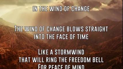 Велика ! Scorpions - Wind of Change | Lyric Video ©