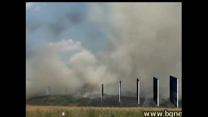 Голям пожар близо до Тополница