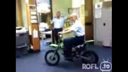 С Мотор В Офиса ? Лоша Идея
