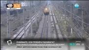 Касиери ще следят за гратисчии във влаковете