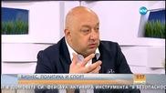 Красен Кралев: Справихме се със задачите за тази година