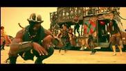David Guetta & Nicki Minaj - Hey Mama