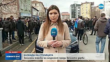 """Левски"" и ЦСКА излизат един срещу друг"