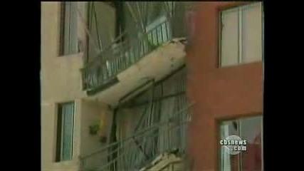 убииствено земетресение в Чили