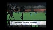 Проблеми за Холандия и Германия преди контролата между двата тима