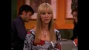 Friends, Season 8, Episode 8 - Bg Subs