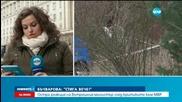 Румяна Бъчварова: Аз управлявам МВР, стига вече