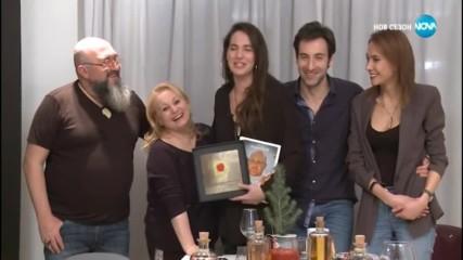 Оценките на Кристина Милева и победител на седмицата - Черешката на тортата (08.02.2019)