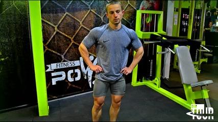 GymTour - Power Gym с Генади Симеонов