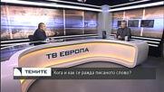 """""""Кукумяв"""" - новата книга на писателя Николай Илчевски"""