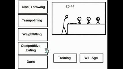 Гавра със спорта Надяждане