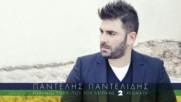 Pantelis Pantelidis - Iha Kapote Mia Agapi (превод)