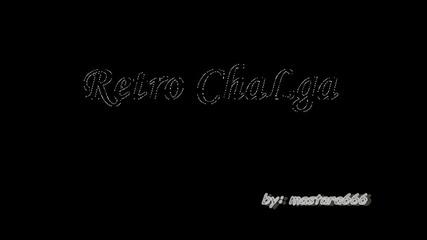 Retro Chalga Party