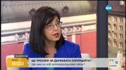 Кунева: Надявам се РБ да излъчи обща кандидатура за президент