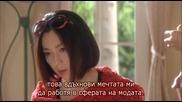 Rebound (2011) E08