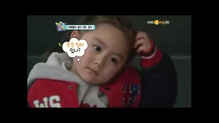 [ Бг Превод] Mblaq Hello Baby Ep4 Част 2/4