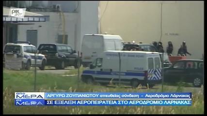 Кипър: Заложническата ситуация приключи, полицията задържа похитителя