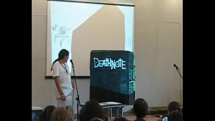 Aniventure 2008: Загрявка С Death Note