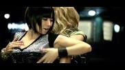 NEW! Koda Kumi Feat. Fergie - That Aint Cool (ВИСОКО КАЧЕСТВО)