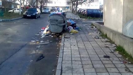 Боклуци във Варна