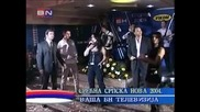 Marta Savic - Do Kosova ravno (bg sub)