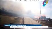 Жесток пожар изпепели повече от 120 къщи
