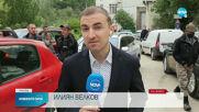 Новините на NOVA (16.05.2021 - обедна емисия)