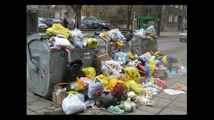 Да Изчистим България за един ден !