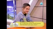 Богомил Бонев 14 годишния талант дава интервю