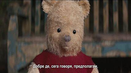 """Историята на Кристофър Робин и Мечо Пух - ТВ спот """"Нов свят"""""""