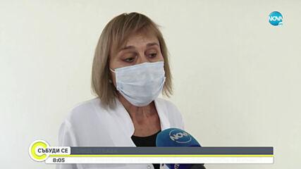 Ще намерят ли лекари за COVID отделениято в бургаската болница?