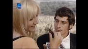 Вятърът На Пътешествията 1972 Бг Аудио Целият Филм Tv Rip Бнт Свят