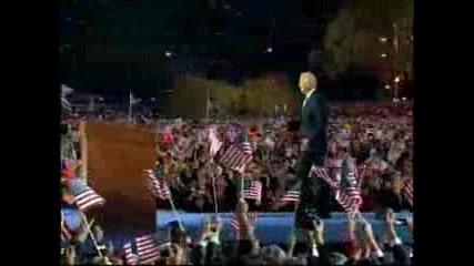 Обама и Байдън триумфират