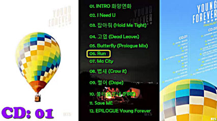 [full Album] Bts - The Most Beautiful Moment in Life Young Forever (special Album) [cd - 01]
