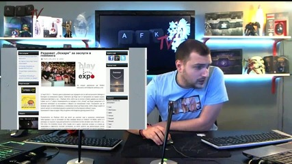 Геймърски новини Afk Tv Еп. 13 част 1