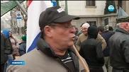 """""""Атака"""" протестира срещу визитата на турския премиер"""
