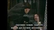 Black Adder(злостър,черното влечуго)-2/2 - The Foretelling- първи сезон,със субтитри