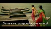 Бг Превод Laaga Chunari Mein Daag - Jaeb Mein Hamare