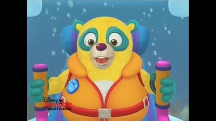 Специален агент Осо - Детски сериен анимационен филм Бг Аудио Епизод 13