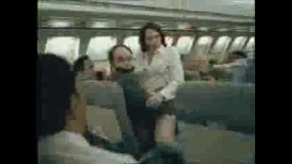 Не Бързай: Натискане В Самолета