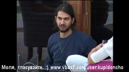 Кой вуни на пот - Vip Brother 2012 - 17.09.2012