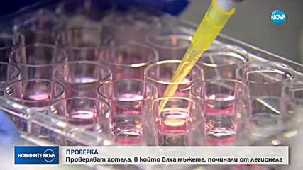Новините на NOVA (26.08.2019 - 7.00 ч.)