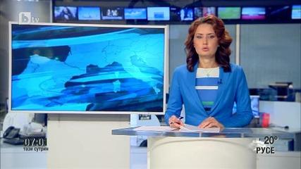 Новини : Свален Малазийски пътнически самолет над источна Украйна!!!