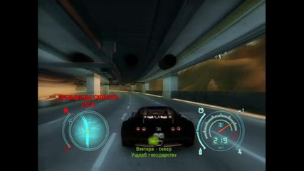 Need For Speed Undercover (421 km/h)