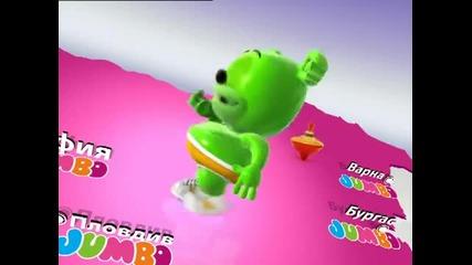 Jumbo Gummy Bear - Bulgarian Campaign - Youtube