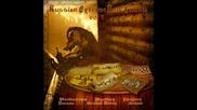 Russian Extreme Folk Familia vol.1