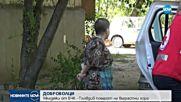 Младежи от БЧК помагат на възрастни хора