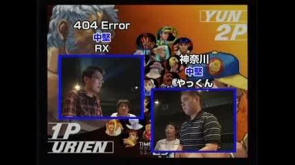 Sbo5 Team Rx vs Team Rikimaru b