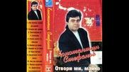 Konstantin Stefanov - Iskam da umra